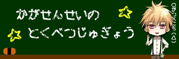 神賀先生の動画教室